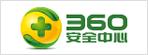 奇虎360