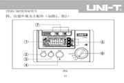 优利德UT581漏电保护开关测试仪使用说明书
