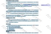 海湾JB-QB-GST100火灾报警控制器安装说明书