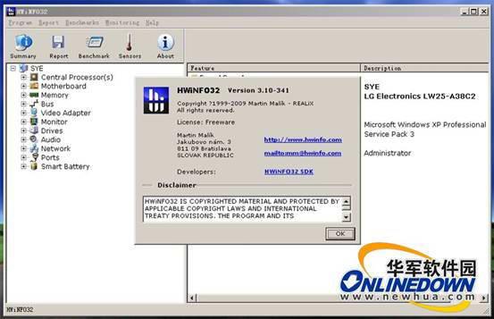 Office2000财务系统