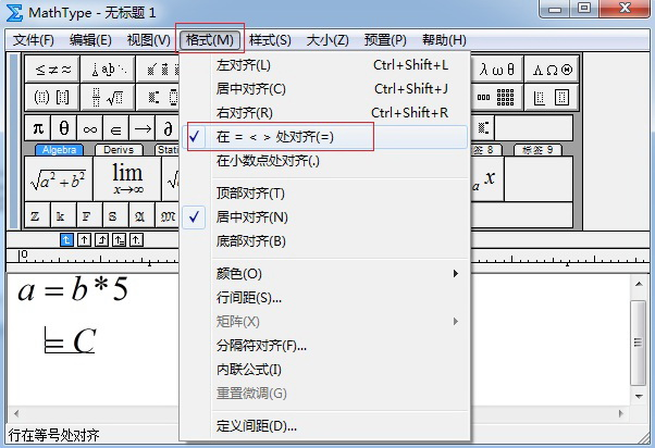 数学公式编辑器 MathType