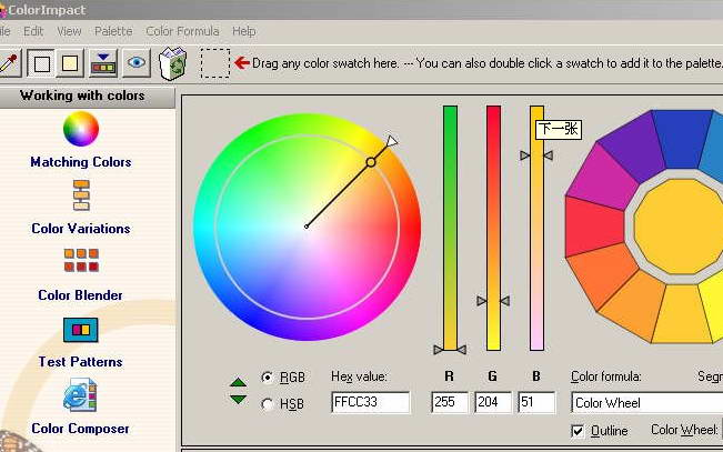 ColorImpact