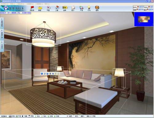 创想家居设计软件2014(拖拖我的家)