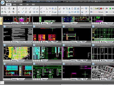 CAXA电子图板机械版