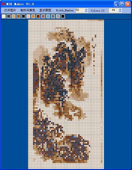 四维星瓷砖铺贴软件