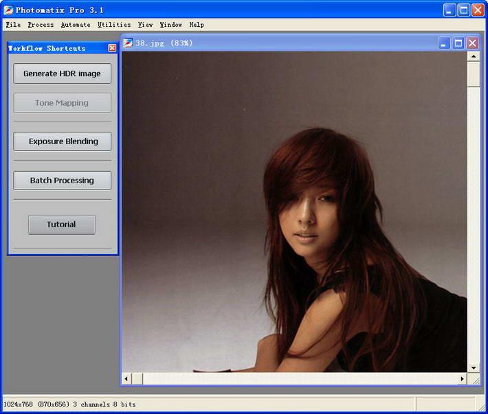 Photomatix Pro(x64)