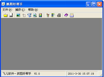 电脑抓图截屏工具(屏幕截图软件)