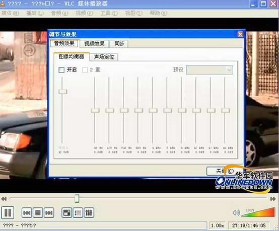 VLC Media Player(VideoLAN) For Mac