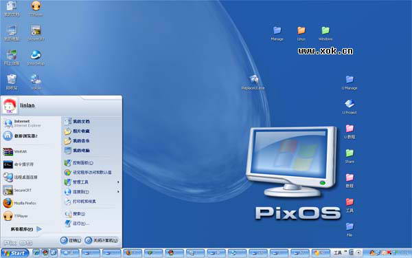 PixOS桌面主题包