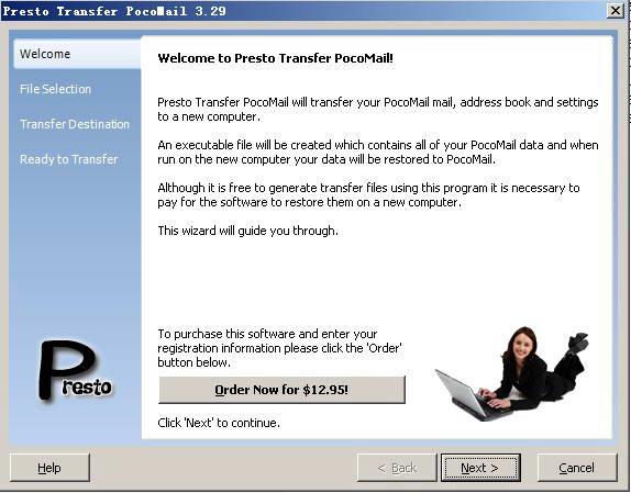 Presto Transfer PocoMail