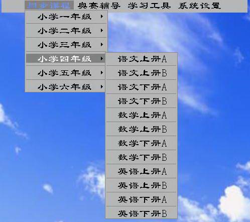 鸿鹄教育系统