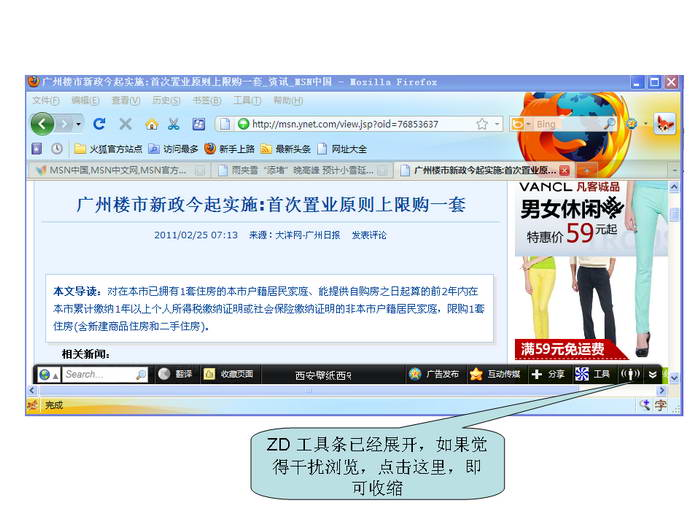 ZD书签(web分享)工具