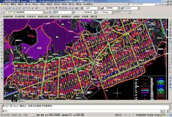 土地整理规划设计软件 GLand