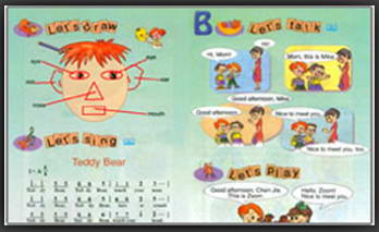 金苗点读学习机同步教材- 河北小学英语三起第七册