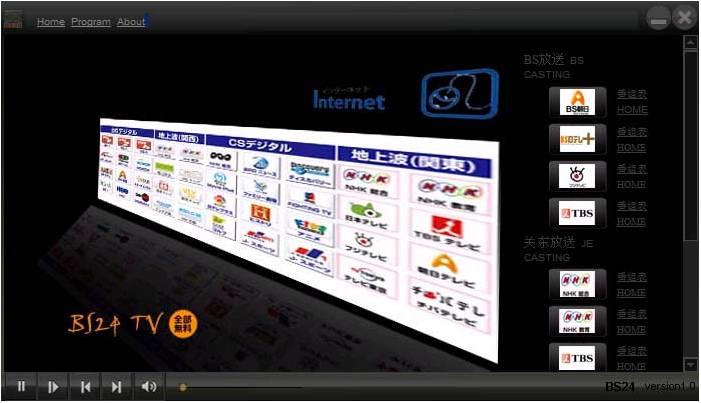 BS24日本网络电视