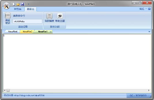 CoolFormat源代码格式化工具