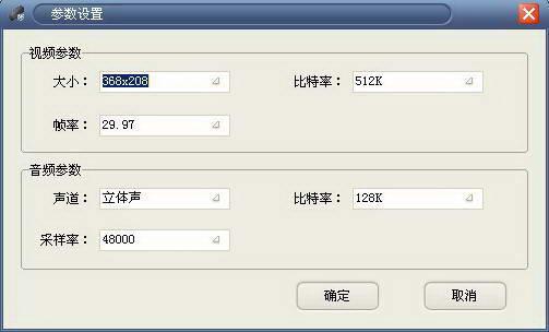 好易-PSP格式转换器