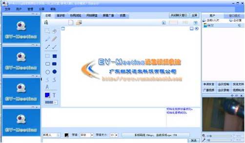 meeting视频会议系统(客户端+服务端)源码