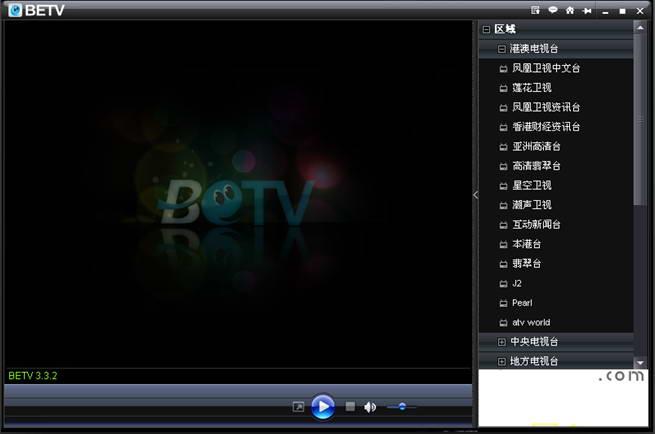BETV网络电视