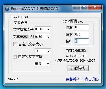 excel2cad