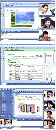视高协同视频会议系统