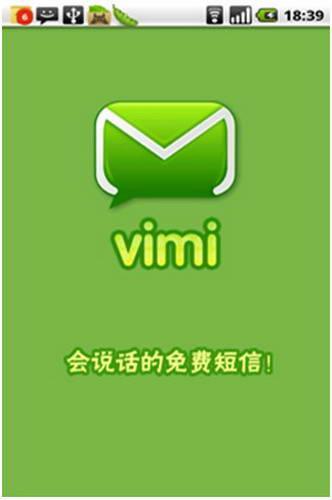 Vimi 语音对讲 For Android