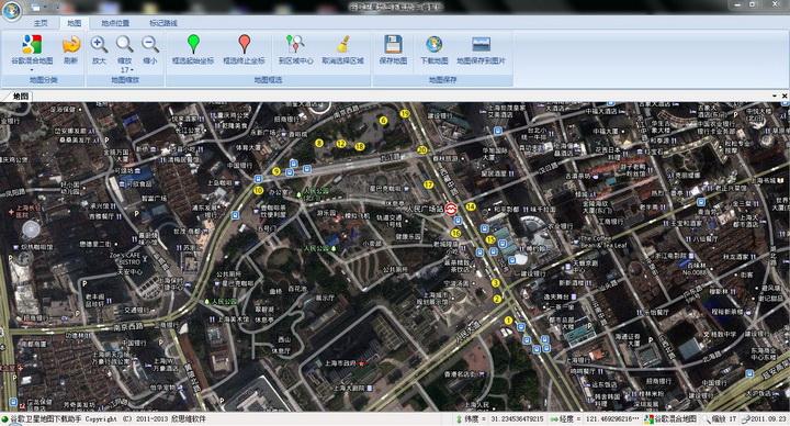 谷歌卫星地图下载助手 睿智版