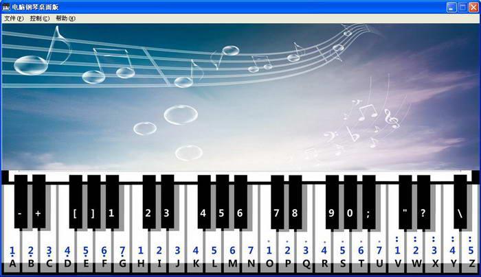 电脑键盘钢琴