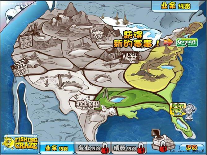 海洋之星23海啸来袭游戏