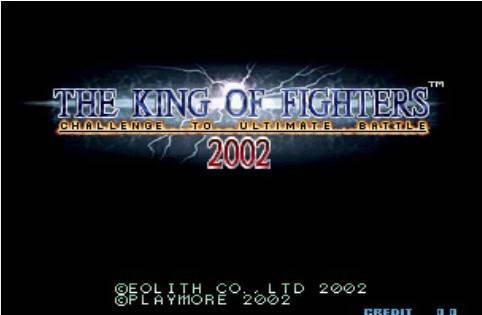 拳皇2002中文版