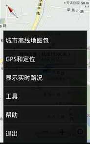 腾讯手机管家 For S60v3