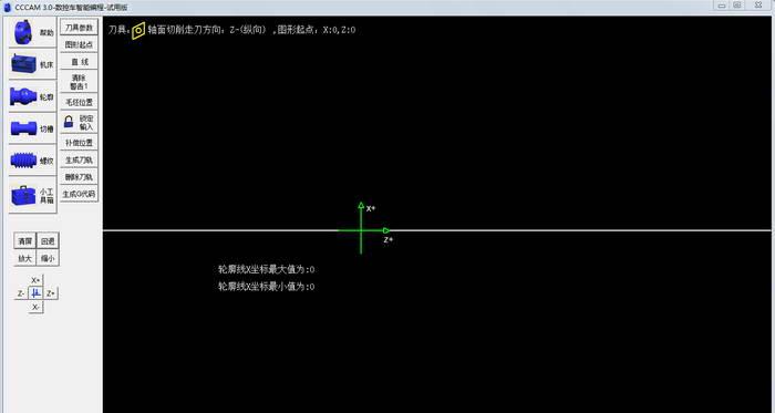 cccam数控车智能编程 3.0