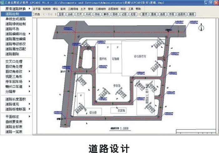 飞时达工业总图设计软件GPCADZ