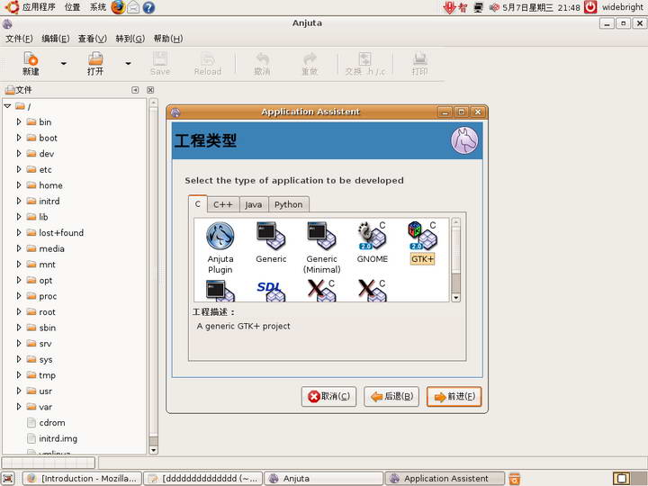 gnome-panel For Linux