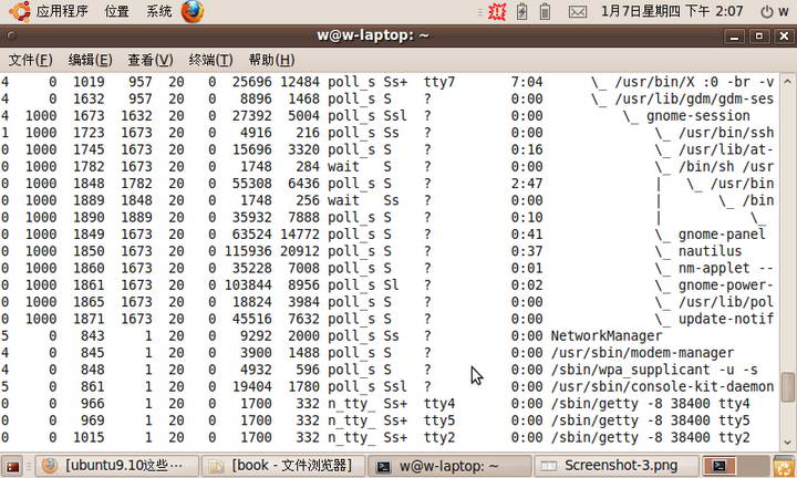 gnome-desktop For Linux