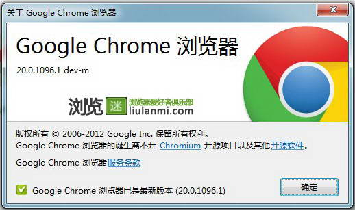 谷歌浏览器Google Chrome For Mac