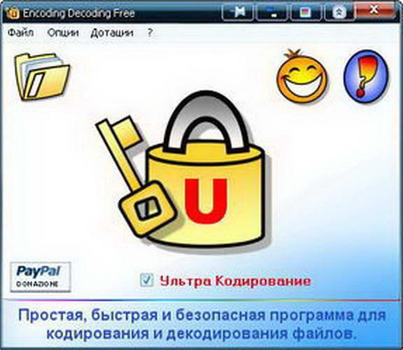 Encoding Decoding Free Portable