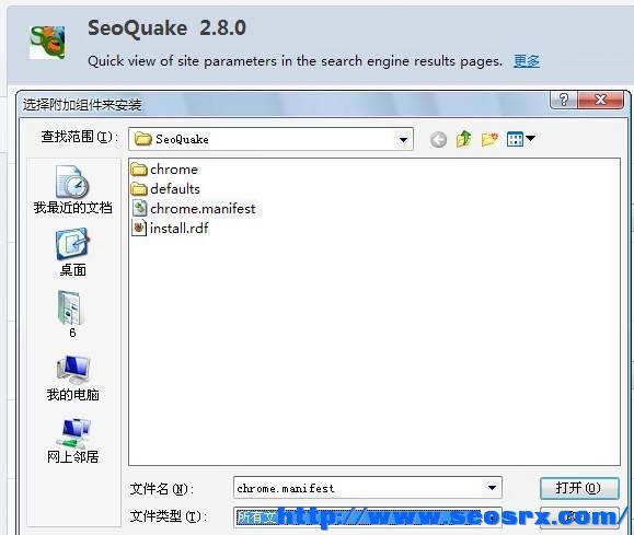 SeoQuake For Mac