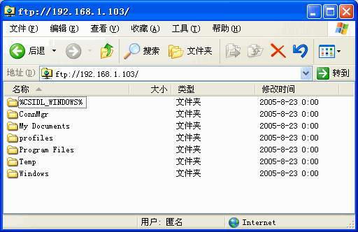 手机FTP服务器FTPCE