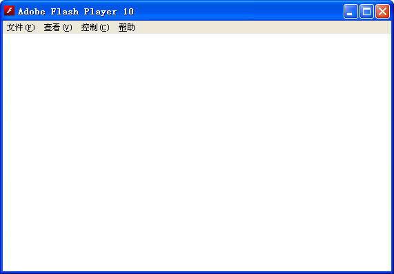 AdobeFlashPlayerforActiveX(InternetExplorer)