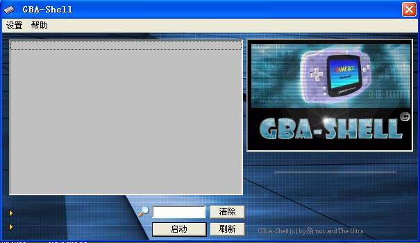 GBA-Shell