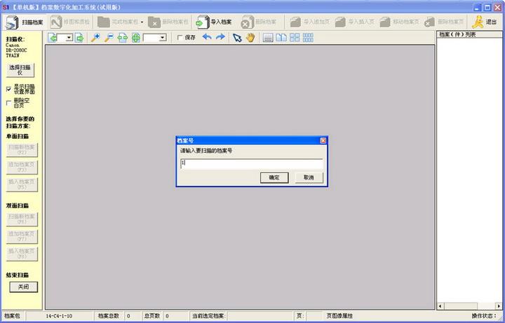 Linkey PDF阅读器 6