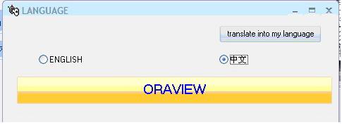 鱼肠ORACLE数据库修复软件