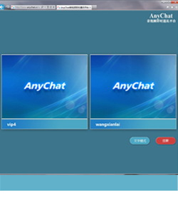 AnyChat for Web SDK