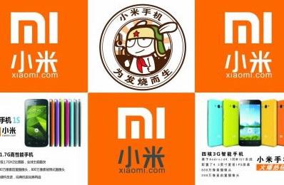 小米手机logo海报