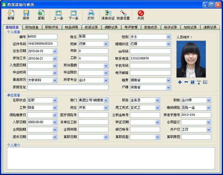 0-华军软件园
