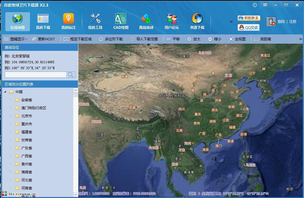 谷歌地球卫片地图下载器