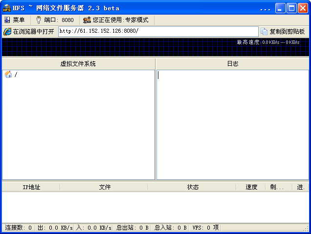 HTTP File Server