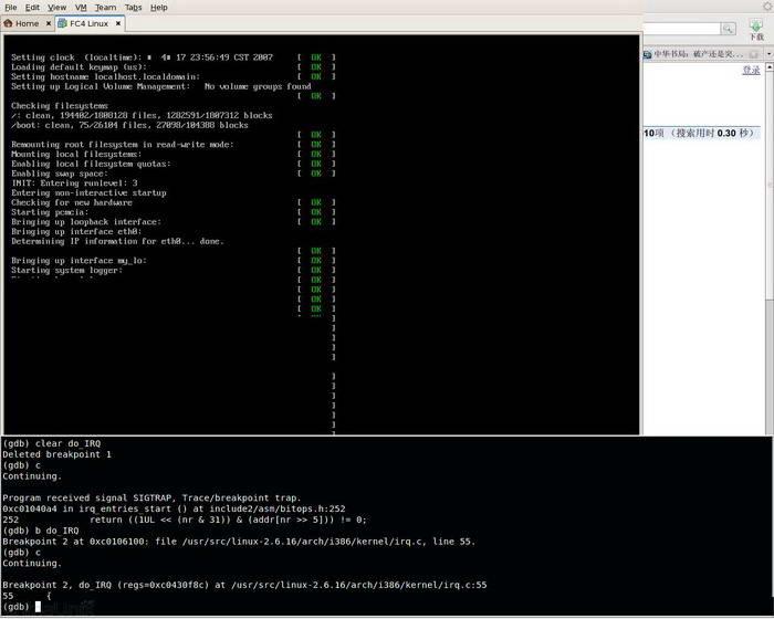 Linux Kernel  For Linux