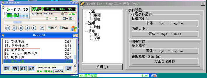 Tixoft Font Plug II